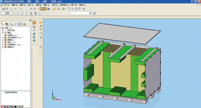 前程包装自动化设计软件
